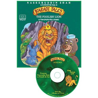 The Foolish Lion - Children Audio Book