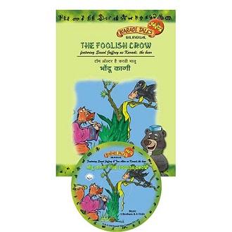 Foolish Crow - Bondu Kagi - Children Audio Book