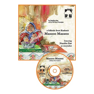 Mazzoo Mazzoo - Children Audio Book