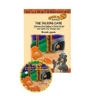 The Talking Cave - Pesum Guhai - Children Audio Book