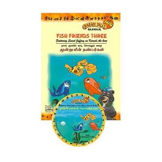 Fish Friends Three - Moondru Meen Nanbargal - Children Audio Book
