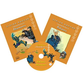 Bhasmasura and Bakasura - Children Audio Book