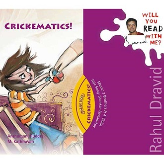 Crickematics - Children Audio Book