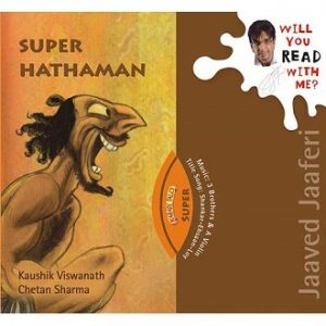 Super Hathaman - Children Audio Book