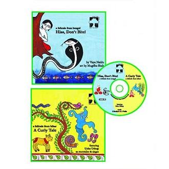 Hiss Don't Bite - Curly Tale - Children Audio Book