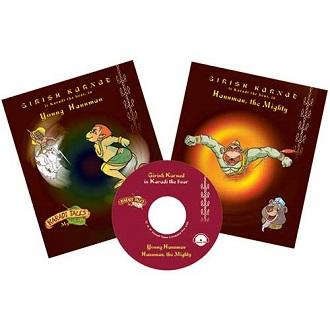 Young Hanuman Hanuman the Mighty - Children Audio Book