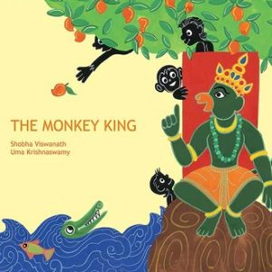 The Monkey King - Children Picture Book