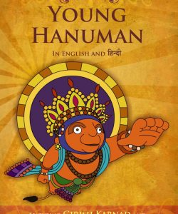 Young Hanuman
