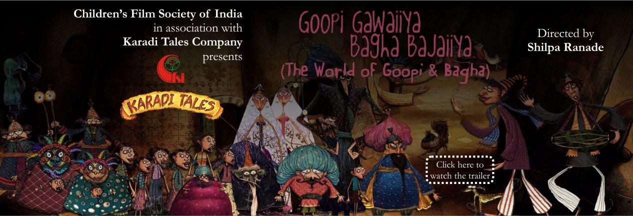 GGBB Web Banner (1)