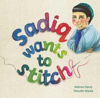 Sadiq Wants to Stitch - Children Picture Book