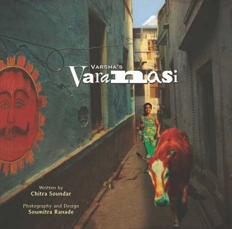 Varsha's Varanasi - Children Picture Book