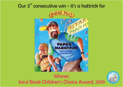 Papa Award – For website