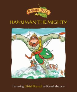 Hanuman The Mighty