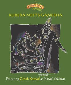 Kubera meets Ganesha