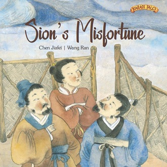 Sions Misfortune - Picture Book for Children
