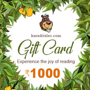 1000 Gift Voucher