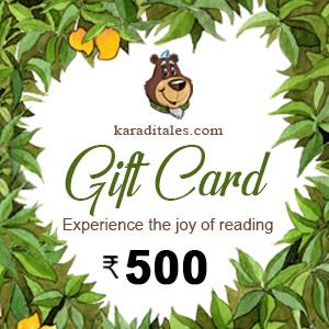 500 Gift Voucher